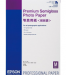 Epson Premium Semigloss Photo Paper A2x25 gr250