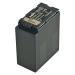 Jupio Batteria ProLine CGA-D54S / CGR-D54S 7800mAh