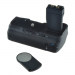 Jupio Batterygrip per Canon 550D/600D/650D/700D (BG-E8)