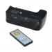Jupio Batterygrip per Nikon D7000 (MB-D11)