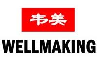 Wellmaking